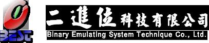 BEST_二進位科技有限公司